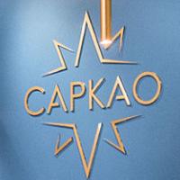 Logo Capkao